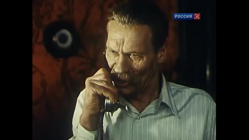 Под знаком скорпиона драма биография СССР 1995