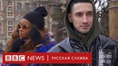 Русский рэп не для «баб»? | Документальный фильм Би-би-си
