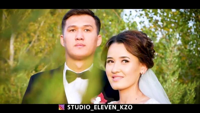 самый красивый свадьба в кызылорде 2020 studio eleven kzo 8 701 865 19 90