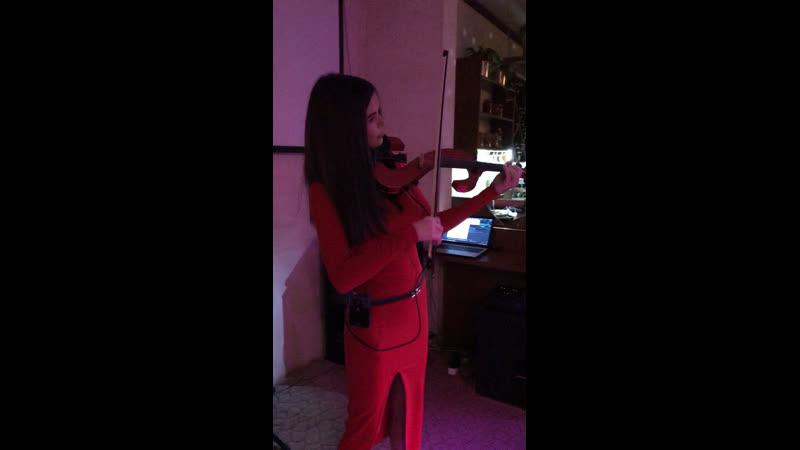 Красная Скрипка 🎻