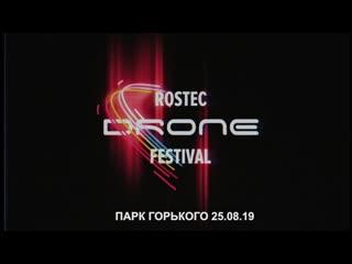 Rostec drone festival