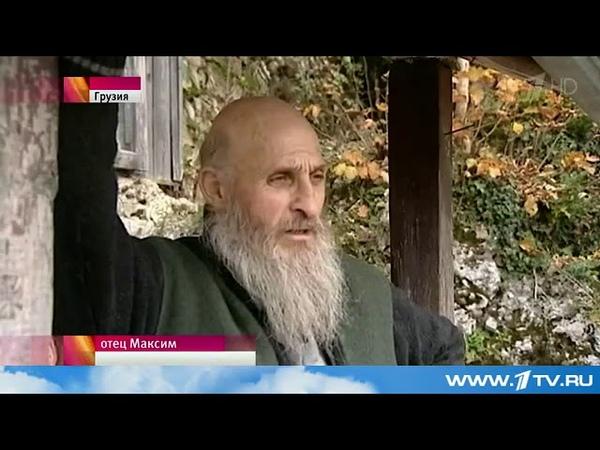 Столп Кацхи в Грузии монахи построили храм на скале церковь в 40 метрах над землёй