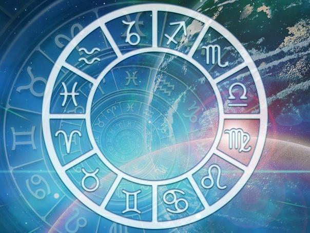 изучение астрологии картинка