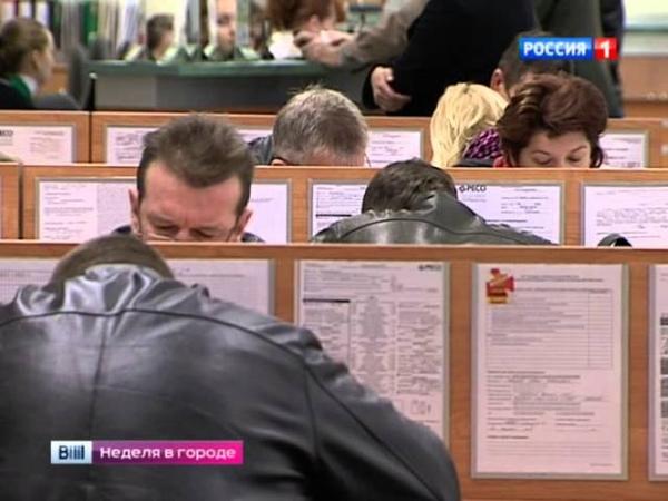 Вести-Москва. Неделя в городе. Эфир от 15 марта 2015 года (10:20)