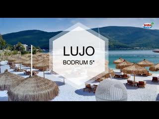 Lujo hotel bodrum 5 (турция, бодрум)