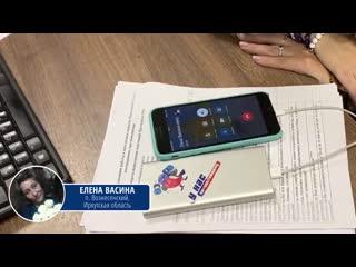 Первые результаты работ мобильной группы юридической помощи в Иркутской области