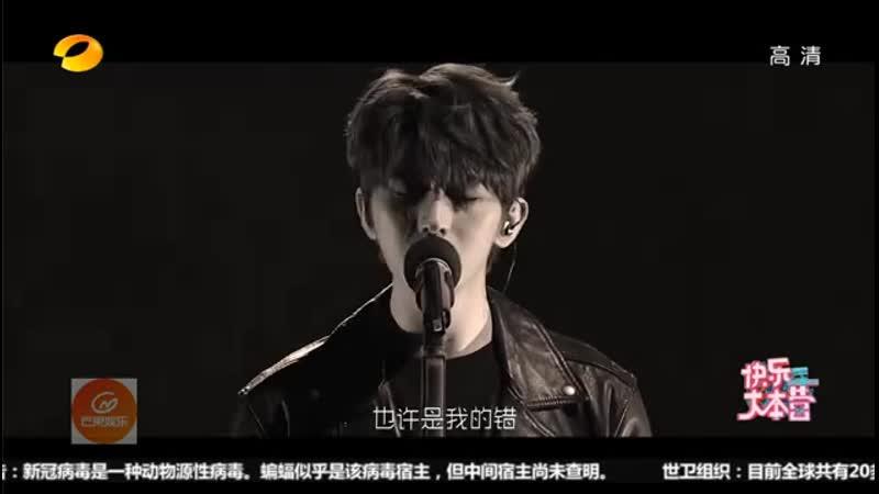 Cai XuKun feat Li Weijia x He Jiong 《Don't Break My Heart》 Happy Camp 29 02 2020