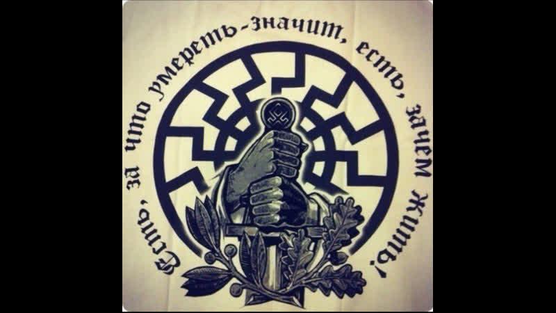 Awaken Sparta Aryans white soldier! its time to kill the Jews
