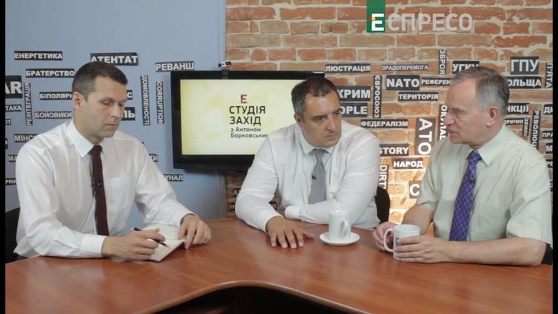 Студія Захід   Розпочинається підготовка до федералізації України