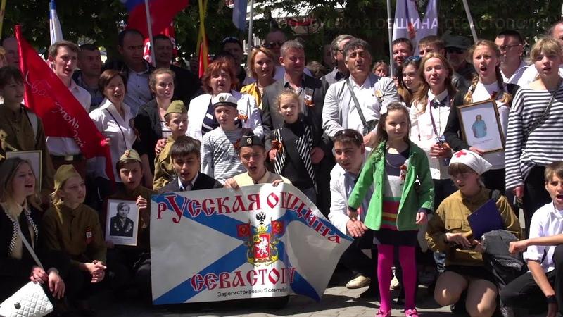 Руководители г Севастополя не стали досматривать Парад Победы до конца