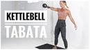 12 минутная тренировка Табата с гирей 12 Minute KETTLEBELL TABATA Workout