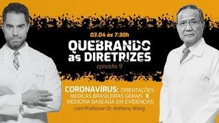 Coronavírus: Orientações médicas brasileiras gerais x medicina baseada em evidências