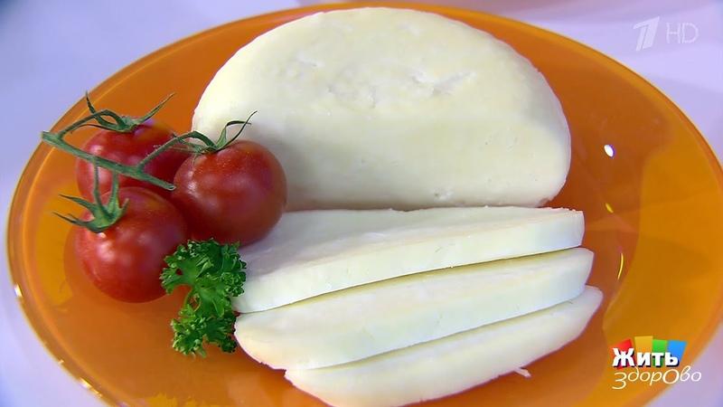Вкусы России: адыгейский сыр. Жить здорово! 13.03.2020