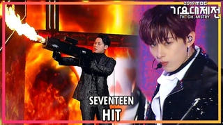 [2019 MBC 가요대제전:The Live] 세븐틴 - HIT (SEVENTEEN -HIT)