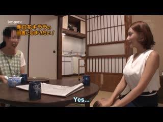 Asuka Kirara [SNIS-764][, Японское порно, new Japan Porno, English subbed JAV, Big tits, Cuckold, Slender]