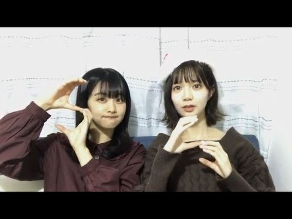 原田 葵 松平 璃子 欅坂46 2019年12月12日20時01分45秒~ keyakizaka46 AOI HARADA・RIKO MATSUDAIRA