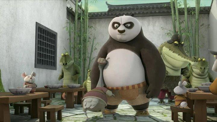 Мультфильм Кунг фу Панда Удивительные легенда 3 сезон 28 серия HD