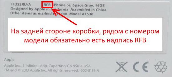 Что значит Сертифицированный Восстановленный (Refurbished) продукт от Apple ?, изображение №3