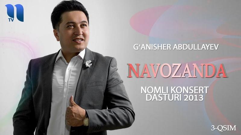 G'anisher Abdullayev Navozanda nomli konsert dasturi 2013 3 qsim