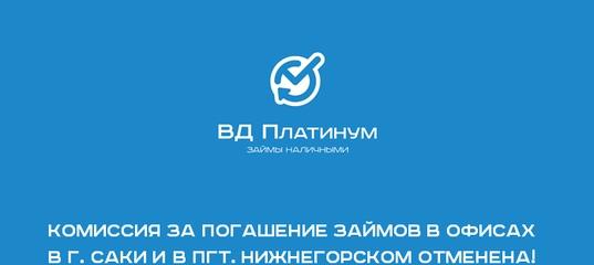 сбербанк официальный сайт в санкт-петербурге телефон