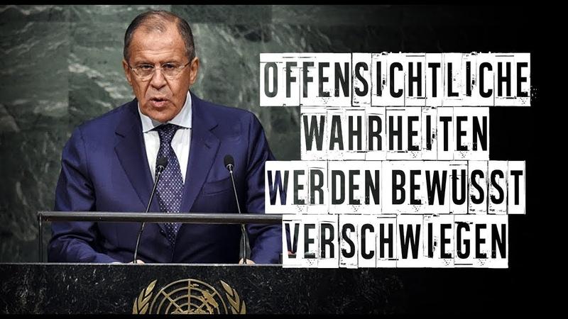 Die Welt am Scheideweg - Sergej Lawrow - Rede vor der UN