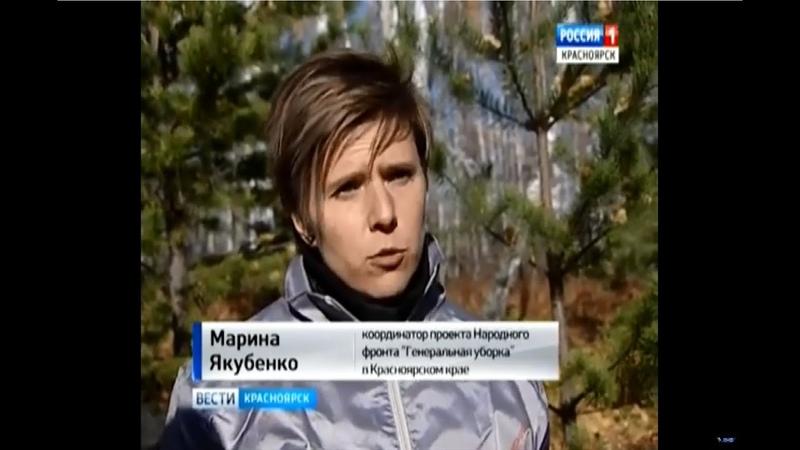 Активисты ОНФ и инспекторы минэкологии ликвидировали крупную свалку шин в Емельяновском районе