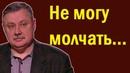 Дмитрий Евстафьев - Ситуация в мировой экономике: мифы и реальность