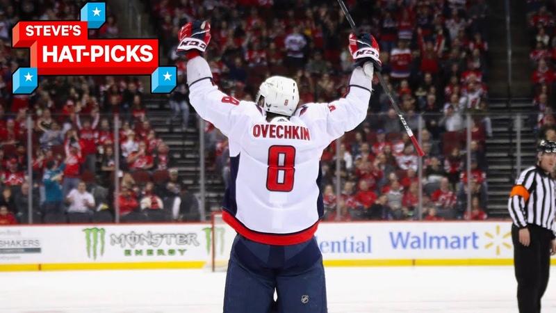NHL Plays Of The Week SEVEN HUNDRED GOALS Steve's Hat Picks
