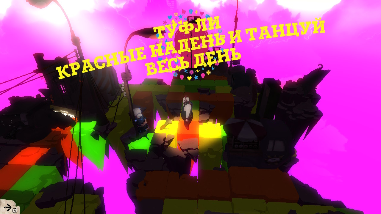 Обзор Felix the reaper - танцы со смертью., изображение №3
