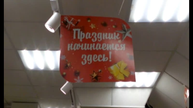 Магнит ул. Чугунова д.3