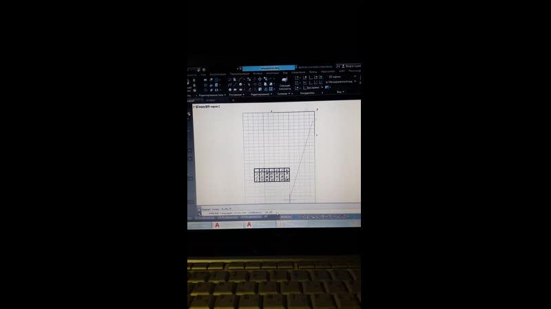 ИГР №2. 4.ПСК и построение треугольников