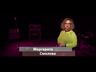 Новости на НАШЕм: Миша Мэйти/Шарлот/LOUNA/НАШЕСТВИЕ