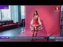 Белоруски продефилировали в нарядах в которых представят страну на конкурсах красоты