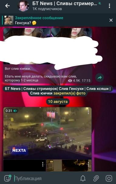 Слив Школьниц Тг Канал