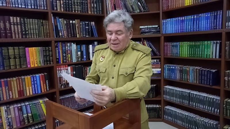 Екатеринбург читает Тёркина Владимир Смолин Александр Твардовский Василий Тёркин ОТ АВТОРА