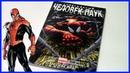 Обзор комикса Совершенный Человек-Паук Том 1 Сам себе враг Superior Spider-Man My Own Worst Enemy