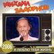 Валерия   club10550159 - Рига-Москва (Live Mix)