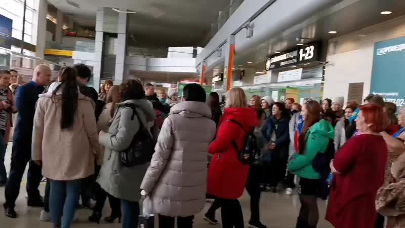 Аэропорт Кольцово Екатеринбург 24 02 2020
