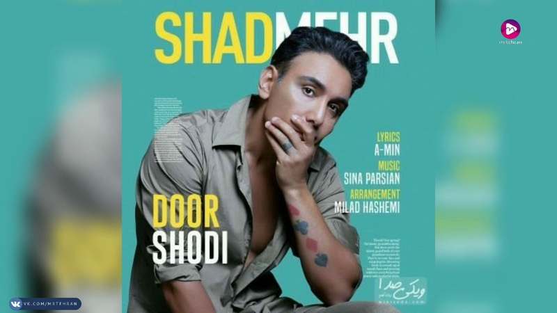 Shadmehr Door Shodi