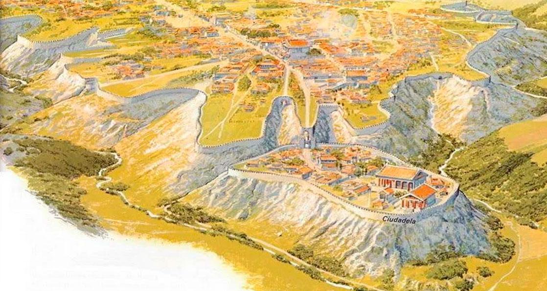Город Вейи