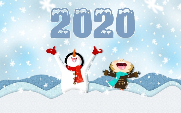 Новогодние Обои 2020 Год На Рабочий Стол