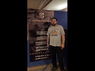 Интервью с организатором battle arena в спб