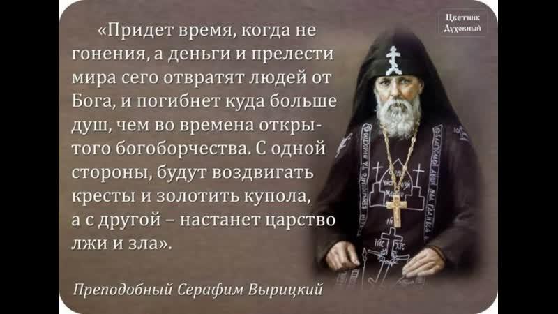 Протоиерей Андрей Ткачёв Солнышко моё нет у тебя подвигов и не будет