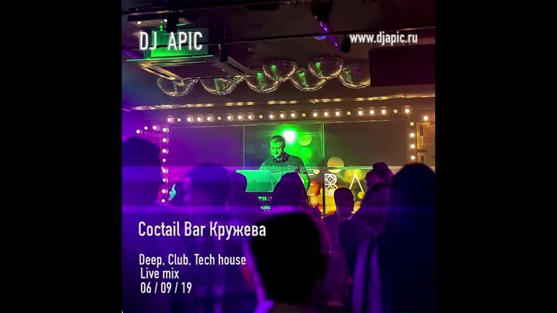 06.09 Apic live mix