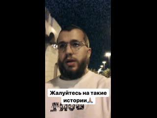 Сергей Романович |02/11/2019|