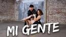J. Balvin, Willy William - Mi Gente (Dance Video) | Choreography | MihranTV