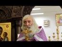 Протоиерей Евгений Соколов. Тайна Креста - тайна Любви Божией