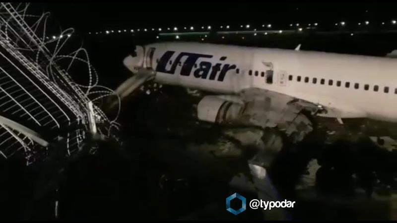 Пиндосовский гавнопром | Самолет Boeing 737 | Low quality of industry in USA | Boeing 737 crush in Sochi
