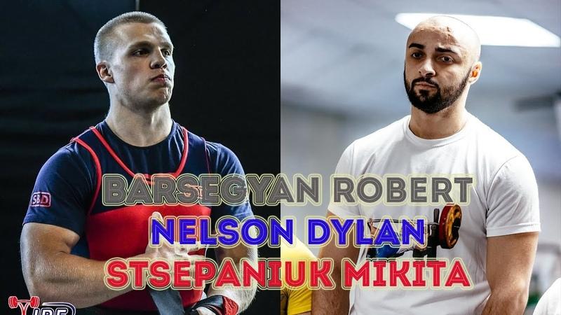Barsegyan Robert vs Nelson Dylan vs Stsepaniuk Mikita 83 kg European Classic Powerlifting Champ 2019