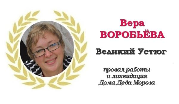 """Орден """"сказочной глупости""""-2019: номинанты года, изображение №22"""